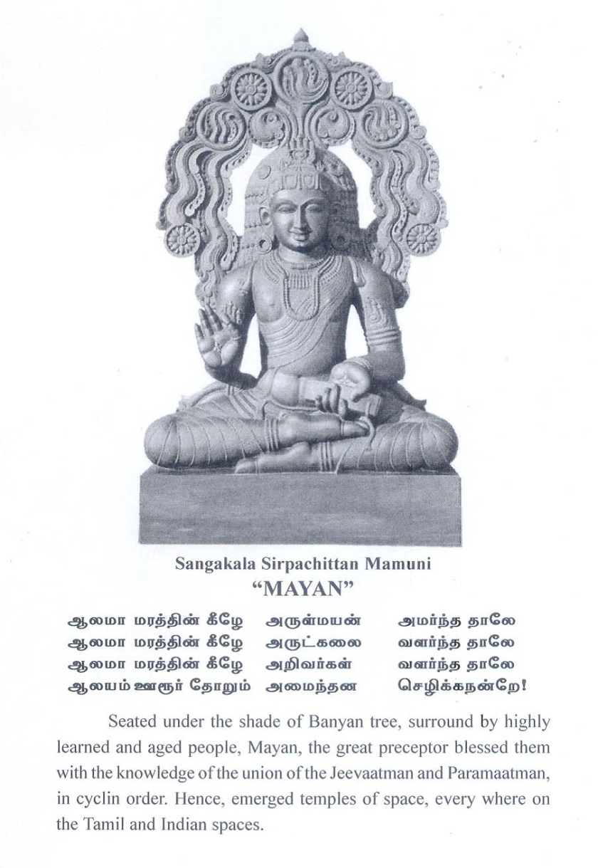 Mamuni Mayan